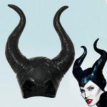 Maleficent рога косплей маска головные уборы Черная Королева шлем головной убор Хэллоуин маскарадные реквизиты для вечеринки