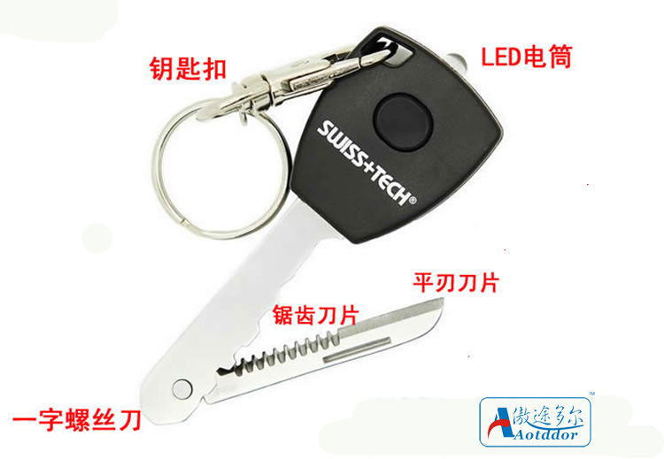 Self defense supplies Switzerland a 007-hidden key genuine knife 5-in-1 keychain Led lights camping equipment survival kit