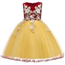 0d78217d44fe9 Enfants Fleur Fille Robes pour Dentelle Diamant Tutu Robe Élégante De  Mariage Impression De Noël Princesse Robe De Partie Vêteme.