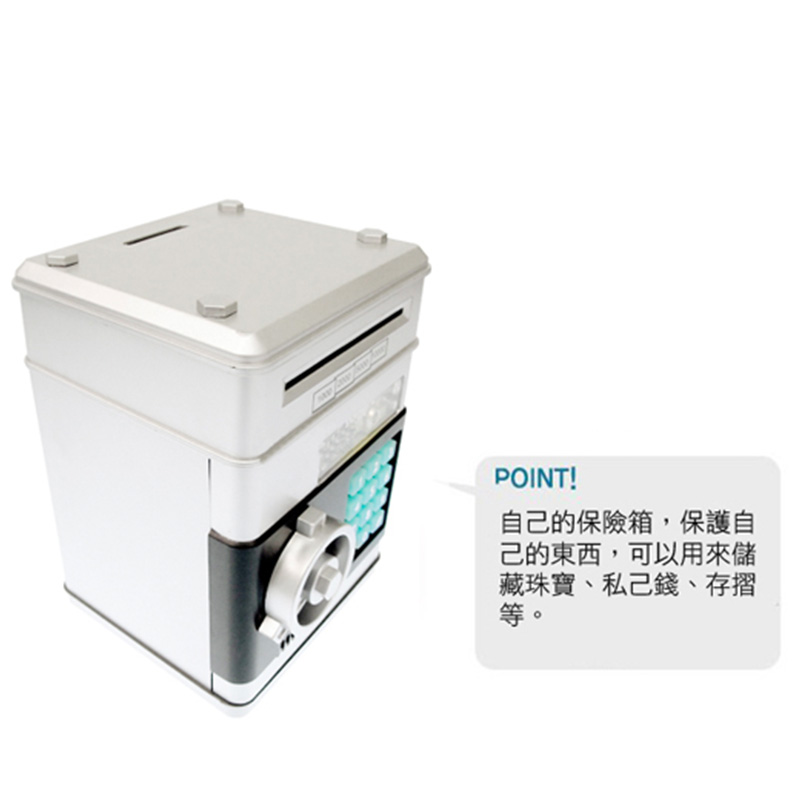 Safety Electronic Piggy Bank Code Digital Coins Cash Deposit Money Box Secret Mini ATM Machine ...
