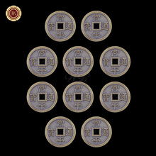 WR Feng Shui Coin Antique Style Lucky Fortune Coin Oriental Emperor Qing Money Metal Coin Collectible Gift Home Office Decor