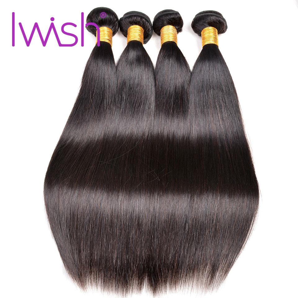 IWISH HAIR Brazilian Straight Hair Bundles 1/3PC Human Hair Weave Bundles 10-28inch Non Remy Hair Weaving Natural Color ...