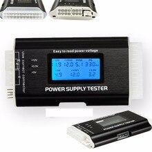 цена на 1Pc Computer PC Power Supply Tester Checker 20/24 pin SATA HDD ATX BTX Meter LCD Wholesale