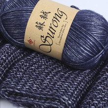 Milk Cotton Yarn Hand-Knitting Worsted Weaving Crochet-Thread Blended Thick Baby 100g/Ball