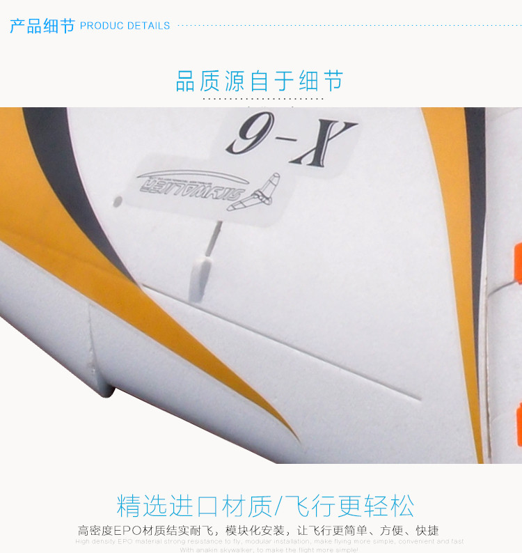 D4 New Version New arrival x6 white flying wing 1.5meters 12 x-6 fpv epo large wings airplane skywalker remote control toys plane