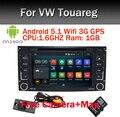 1024X600 Quad Core Dvd-плеер Автомобиля для VW Touareg Android 5.1 Multivan T5 Transporter 2004-2011 Wi-Fi GPS 3 Г Стерео Аудиосистема