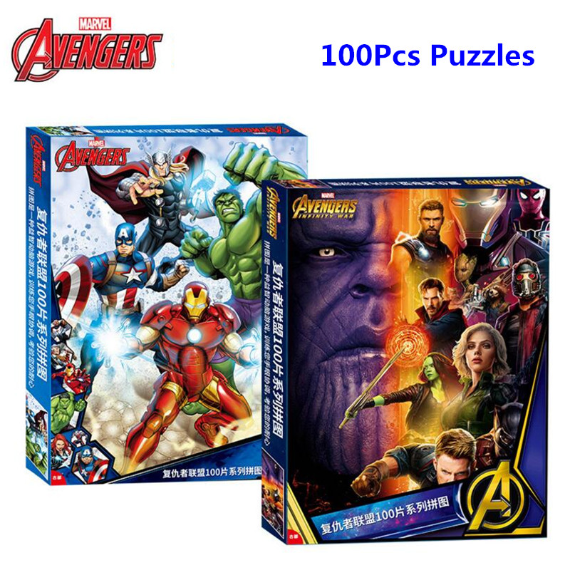 2018 Disney Puzzles Avengers Infinity War Puzzle Toys 2 Styles 100 Piece The 3D
