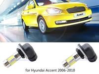 2pcs X COB Canbus Front Fog Light For 2006 2007 2008 2009 2010 Hyundai Accent LED