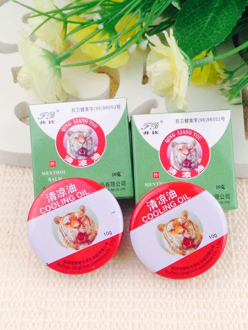 3pcs Tiger Balm Essential Oil Refresh Oneself Influenza Cold Headache Dizziness Summer Mosquito