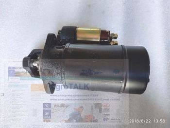 The starter motor 12V, 2KW, suitable for engine like Changchai S195Y,etc, part number: QD1332D