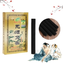 5Pcs Traditional Smokeless Moxa Roll Stick Moxibustion Healing Therapy 14mm New china acupuncture massage