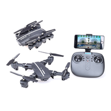 2017FPV RC Foldable Mini Selfie Drone with 2.0MP Wifi Camera HD Pocket Altitude Hold Wireless control RC Quadcopter Helicopter