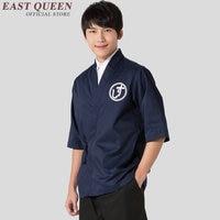 Sushi chef uniform men women japanese restaurant uniforms restaurant uniform shirt japanese chef jacket KK183