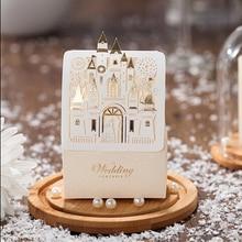 Романтический замок Сувениры и подарки для душа ребенка элегантные белые роскошные украшения лазерная резка вечерние свадебные бумажные коробки для конфет