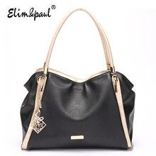 ELIM&PAUL 2017 top-handle bags for women leather bags handbags women famous brand vintage handbag shoulder bags YL7121
