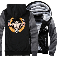Dragon Ball Z Goku Print Sweatshirts Winter Warm Fleece Men Thicken Coat