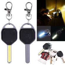 Night Light Led Key Lamp Flash Portable Super Bright D25