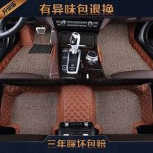 2016 nueva tapetes alfombras pie set almohadilla de cuero automotriz para Cadillac DeVille Escalade SLS SRX CTS CT6 ATS-L/XTS gris negro bueno
