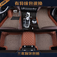 2016 New Floor Mats Leather Foot Rugs Set Pad Automotive For Cadillac CTS CT6 SRX DeVille