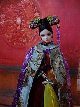 32 cm à la main à collectionner chinois Bjd poupées Vintage Qing dynastie princesse poupées fille jouets de noël cadeaux 374