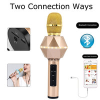 Portable Multi Function Wireless Microphone Speaker Bluetooth Microphone Speaker Handheld Microphone Subwoofer