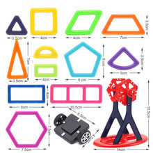 1Pcs Mini Size Magnetic Toys Model & Building Construction Blocks Magnetic Blocks Accessories Educational Toys for Children Gift(China)