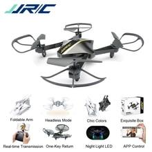 DIAMAN 720 P WIFI FPV Lipat Selfie Drone JJRC H44WH Dengan ketinggian Terus Modus RC Quadcopter Helikopter RTF VS H37 Mini H43WH