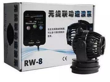 Jebao Jecod 110~240v RW-4 RW-8 RW-15 RW-20 Aquarium Wave Maker Propeller Flow Pump Wireless Control