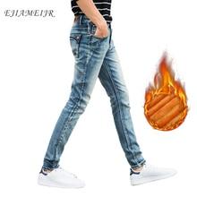 2018 New Men Activities Warm Jeans High Quality Famous Brand Autumn Winter Jeans fleece flocking soft men trousers