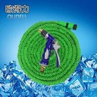 Garden Hose Expandable Hose With Metal Garden Sprayer Nozzle Nozzle High Pressure Magic Expanding Garden Hose