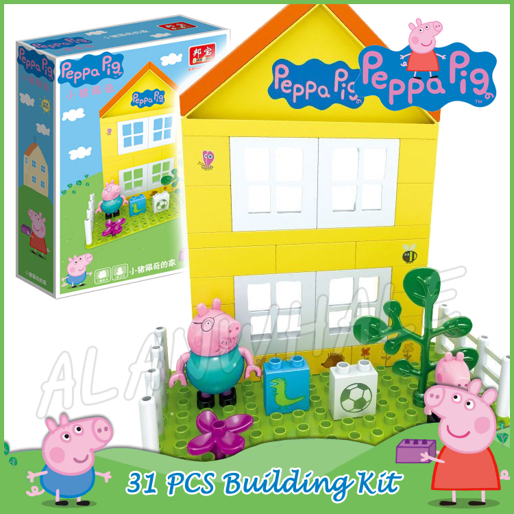 31pcs Peppa Daddy Pig George Family House Gargen Model Building Action Figures Assemble  ...