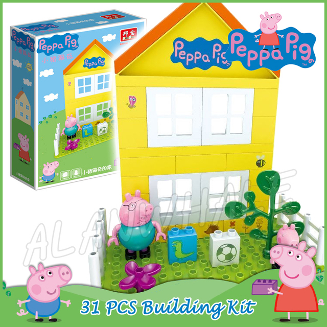 31pcs Peppa Daddy Pig George Family House Gargen Model Building Action Figures Assemble Kid Toys Compatible With Lego Duplo In Action Toy Figures