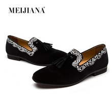 MEIJIANA Newest Fashion British Style Tassel Loafers Men Patchwork Casual Shoes Handmade Summer Mens Slippers Prom