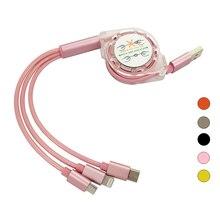 3 в 1 Зарядное устройство для мобильного телефона Кабель Выдвижной Multi USB кабель для зарядки