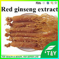 Factory Supply Powder Korean Red Ginseng Root Extract Gold