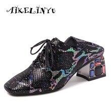 AIKELINYU Serpentine Sheepskin Pumps Woman High Heels Shoes Customized Women Plus Size 34-42 Classic Green Shoe