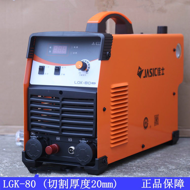 380V 80A Jasic LGK-80 CUT-80 Air Plasma Cutting Machine Cutter with P80 Torch oem trafimet style plasma torch straight a141 torch head air cooled for cnc plasma cutting machine central connector