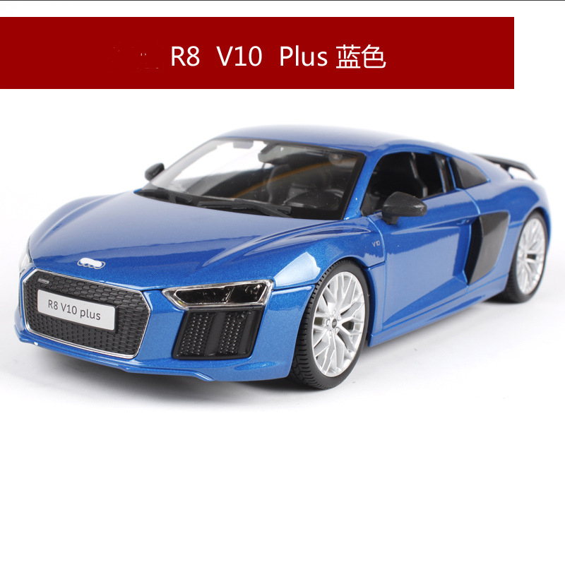 1:18 Big-size Sports Car Alloy Static Car Model R8 GT Plug Premium Edition Locomotive Office Decoration Business Gift ...