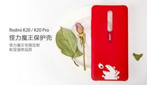 Image 2 - 100% המקורי Xiaomi Redmi K20/K20 פרו מקרה קשיח מחשב חזרה כיסוי מעטפת יוקרה ציורי ultra slim דק K20 קאפה מקרה