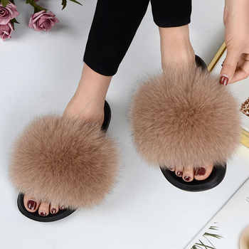 Women Summer Casual Fur Slippers Flat Non-slip Solid Real Fox hair Slides Large Size Slippers Free Shipping - DISCOUNT ITEM  53% OFF All Category