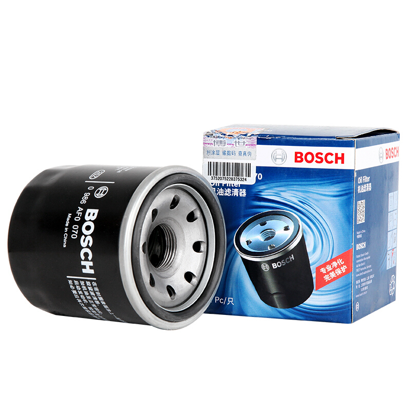 bosch car oil filters 0986af0070 for nissan murano closed. Black Bedroom Furniture Sets. Home Design Ideas