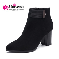 Universe Sheep Suede Ankle Boots Fashion Square Toe Thick Heel Women Boots High Heel Genuine Leather