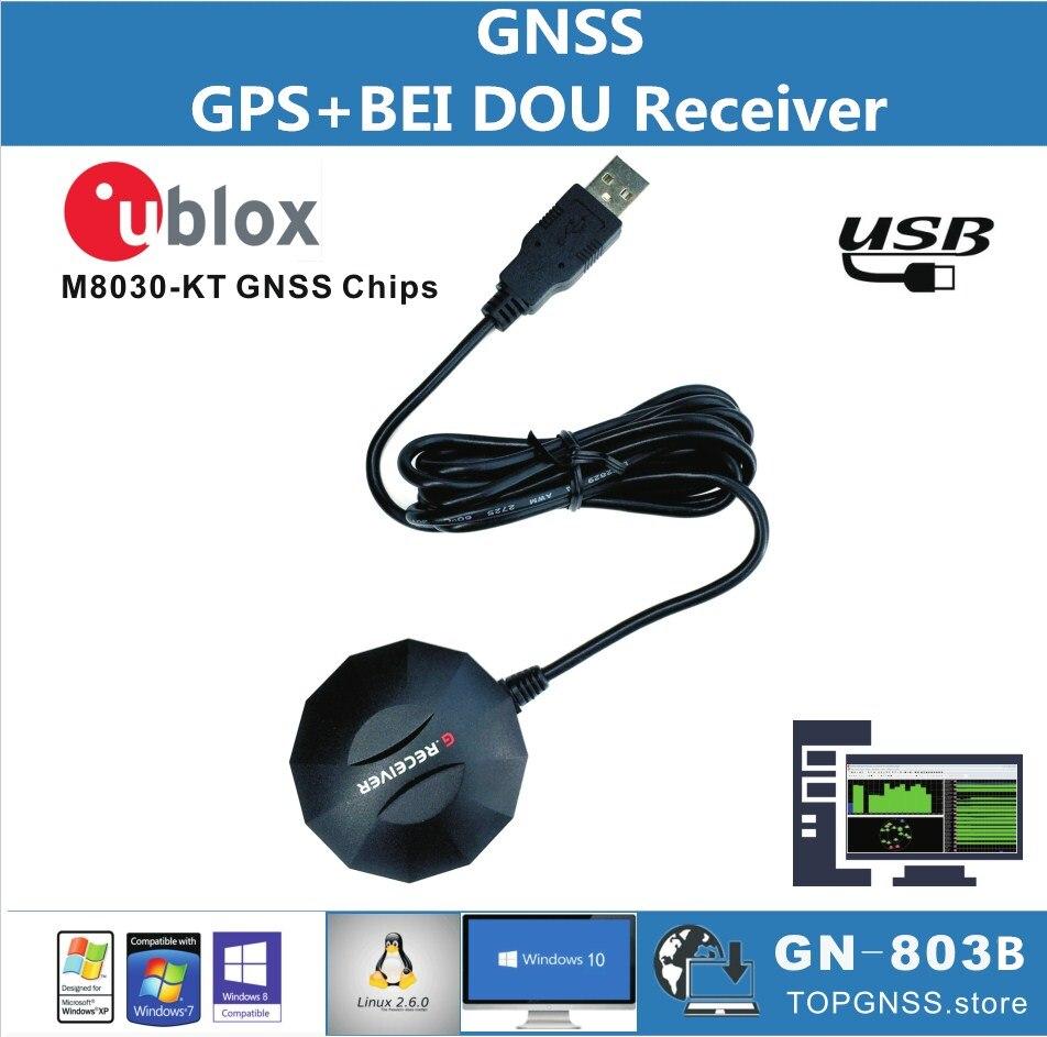 USB GPS GLONASS BDS receiver Ublox module chip GNSS receiver antenna replac BU353S4 dual USB protocol