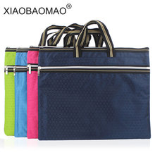 XIAOBAOMAO 12 colors! A4 file bag document organizer zipper closure oxford cloth office stationery folder paper pen storage недорого