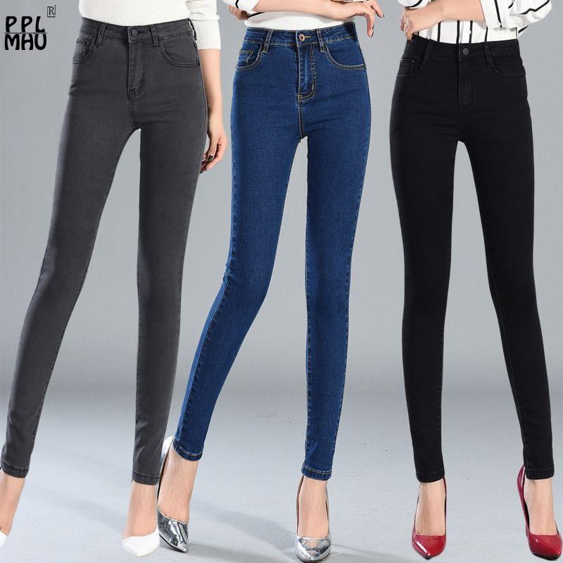 Large Size Jeans Women High Waist Elastic Pants Slim Waist Pencil Pants Casual Trousers Pantalon Femme Plus Size Skinny Jeans