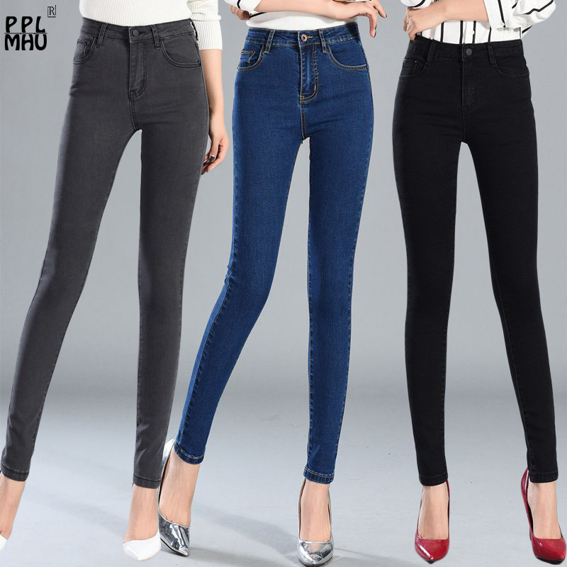 Large Size   Jeans   Women High Waist Elastic Pants Slim waist Pencil Pants Casual Trousers Pantalon Femme plus size skinny   jeans