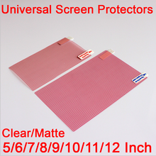 Clear/Matte LCD Screen Protector Cover 5/6/7/8/9/10/11/12 inch mobile Smart phone Tablet GPS MP4 Universal Protective Film(China)