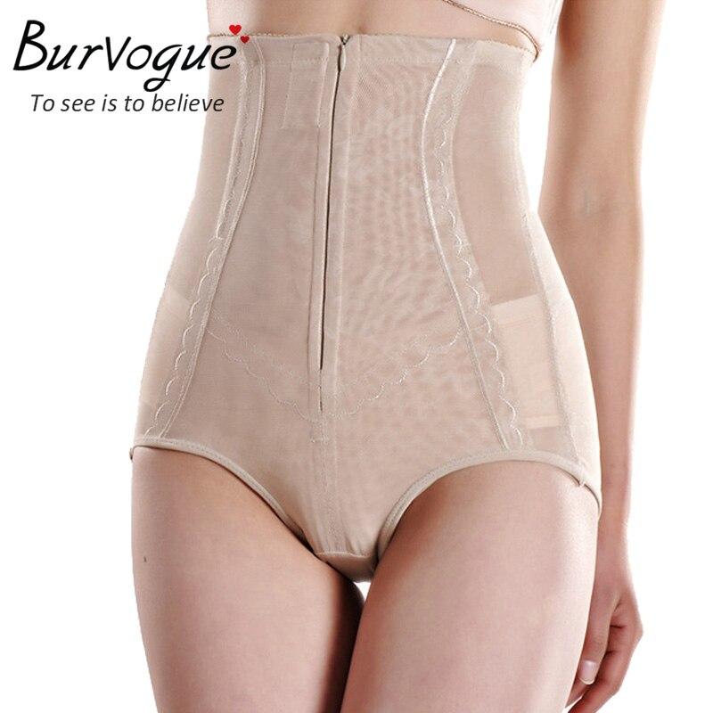 Burvogue Clipzip High Waist Butt Shaper Tummy Control -2732