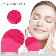 Electric Silicone Facial Cleanser Massager Vibrate Pore Cleaning Beauty SPA Skin Care Brush Waterproof Face Washing Machine