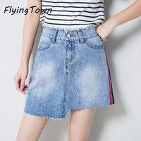 FlyingTown Short Denim Skirt 2017 Women New Arrival Fashion Mini Jeans Skirt Irregular With Tassel Female
